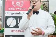 한라식품과 요리요정이팀장 콜라보레이션 '요리요정볶음조림소스' 런칭 파티 개최