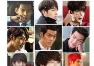 싸이더스HQ, 김우빈 31번째 생일 기념 스틸컷 공개