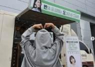 """""""분장 때문에""""..이정현, 오윤아 커피차 선물에 뒷모습 인증샷"""