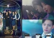 """필굿이노베이션 """"tvN 드라마 '호텔 델루나' 호텔용품 지원"""""""