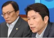 """이인영 """"한국당 말로만 경제위기, 대응 위한 추경엔 발목잡기"""""""