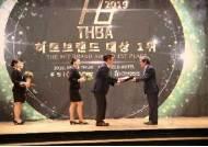 서울문화예술대학교, 2019학년도 2학기 신ㆍ편입생 2차 모집