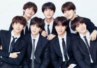 BTS Selected as 'The 25 Most Influential People on the Internet' 3 Years in a Row!