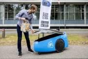 [사진] 배달하는 쇼핑 로봇