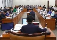 복지위, 1조1800억원 추경안 의결…저소득층 마스크 지원 129억원 삭감