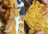 """""""햄버거 패티에 날고기가?""""…맥도날드 """"직원 조리과정서 실수"""""""