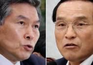 """정경두 """"국회의원이 합참의장과 통화한 내용 공개, 아주 잘못됐다"""""""