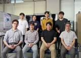 국내 연구팀 세계 첫 '3진법 반도체' 구현