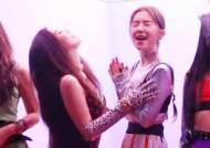 IRENE's Realistic Reaction to JOY's Attempt at Sexy Dancing