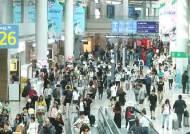 """지난달 방일 한국인 여행객 늘었다…""""하반기엔 20% 빠질 것"""""""