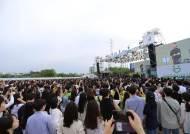취미+재테크 '덕투일치' 뜬다 … 음악축제 14% 수익