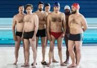 프랑스서 400만 웃었다, 오합지졸 중년남성들의 수중발레 도전기