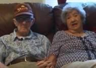 71년 해로한 부부, 12시간차로 생 마감…'상심증후군' 가능성