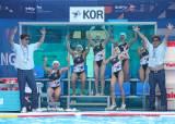 [서소문사진관]여자 수구대표팀의 첫 골 그 감격의 현장