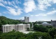 경희사이버대학교 2019학년도 2학기 1차 입시 마감