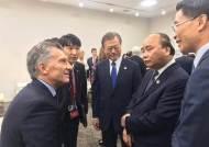"""""""문 대통령, G20서 한국형 경공격기 FA-50 세일즈"""""""
