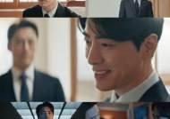 '지정생존자' 이준혁의 눈빛·미소, 시청자도 꿰뚫었다