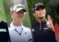고진영·이민지, 리디아 고·전인지···LPGA 첫 '팀 대항전' 흥행 바람 탈까