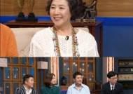 """'해투4' 고두심 """"어린 하정우, 김용건과 색다른 느낌이었다"""""""