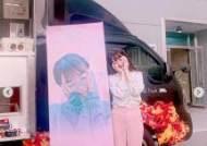 """천우희, 팬클럽 분식차 선물에 러블리 인증샷 """"좋은 연기로 보답할게요"""""""
