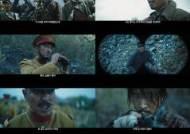 '봉오동 전투', 스크린서 부활한 99년전 독립군의 첫 승리