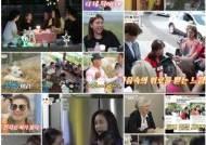 [시청률IS] '아내의 맛' 7.2% 火夜 종편 1위…함소원, 고부갈등 폭발