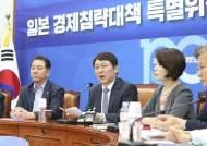 """최재성 """"정부 초기대응 매우 촘촘하고 당당했다""""며 또다시 단일대오 강조"""