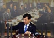[뉴스분석]일본 수출 규제 영향 예상보다 심각? …전격 금리인하로 선제 대응 나선 한은