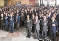 [사진] 71주년 제헌절 경축식
