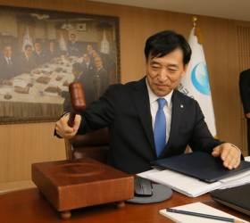 [속보] 한국은행, <!HS>기준금리<!HE> 연 1.50%로 0.25%p <!HS>인하<!HE>