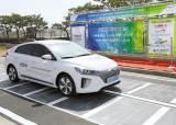 [국민의 기업] 도로일체형·수상·염해농지 태양광 발전…신개념 <!HS>에너지<!HE> 사업 확대 가속