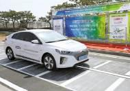 [국민의 기업] 도로일체형·수상·염해농지 태양광 발전…신개념 에너지 사업 확대 가속