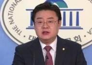 김성원(동두천ㆍ연천) 국회의원, 음주운전 방조 혐의 조사 검토