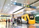 [사진] <!HS>지하철<!HE>역에 무인환전센터