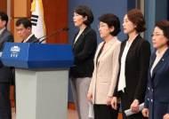 민경욱-고민정 만날까 피했나…한국당 대변인으로 전희경 출동