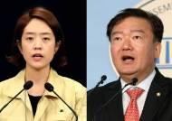 민경욱, 靑 여야 회동 불참…고민정과 만남도 불발