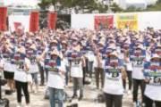 [사진] 상산고 학부모들, 세종청사 앞 시위