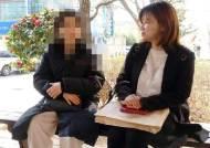 """'신유용 성폭행' 코치 징역 6년 """"지도자 지위 이용한 계획 범행"""""""