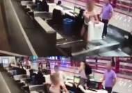 """""""비행기 처음 타봐서…"""" 수하물 컨베이어 벨트 걸어간 여성"""