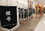 """동갑내기 황교안도 """"황망""""···침울함 감돈 故정두언 빈소"""