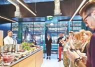 [국민의 기업] 폴란드 현지 셰프 대상 신규 메뉴 시연행사서 한국 발효식품의 우수성 전파