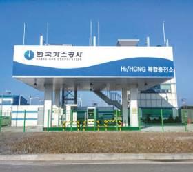 [국민의 기업] 수소생산 시설 구축, 운송·충전 인프라 마련…수소<!HS>경제<!HE> <!HS>활성화<!HE> 비전 제시
