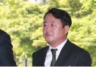 '차명주식 은닉' 이웅열 전 코오롱 회장 1심서 벌금 3억원