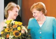 [한 컷] 여성 최초 EU 집행위원장