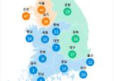 [7월 18일 PM2.5]  오후 5시 전국 초미세먼지 현황