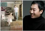 """유열 """"영화 '유열의음악앨범' 기적의 선물, 눈물나게 기쁘다"""""""