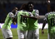 나이지리아, 이번에도 '네이션스컵 3위 징크스' 못깼다