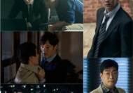 """'저스티스' 측 """"최진혁, 동생 죽음 추적…진실 속속 밝혀진다"""""""