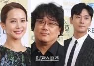 [현장IS] '기생충', 춘사 휩쓸었다 '4관왕'…주지훈·조여정 주연상[종합]