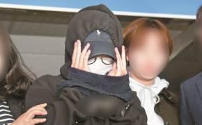 '홍대 누드 몰카' 유포 여성, 피해 남성에 2500만원 배상